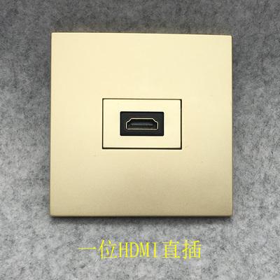 86型一位HDMI高清插座面板香槟金2.0版兼容1.4直插式多媒体墙插