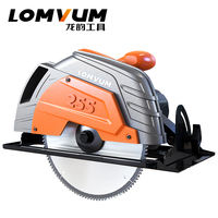 Long Yun electric circular saw 7 inch 9 inch woodworking cutting machine disc chainsaw home multi-function decoration flip portable saw