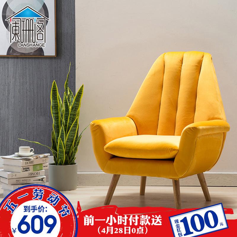 现代可爱沙发