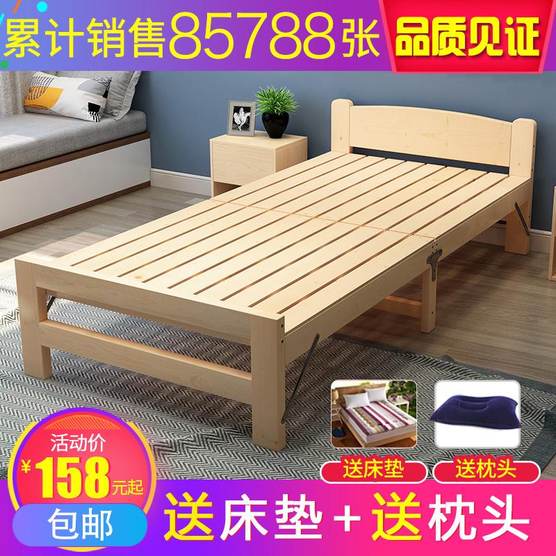 小床单人床折叠床午休床折叠床