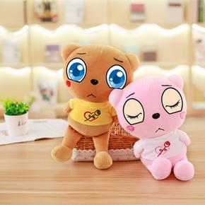 呆萌熊3D眼睛毛绒玩具熊呆萌可爱的小熊公仔创意玩偶节日生日礼物