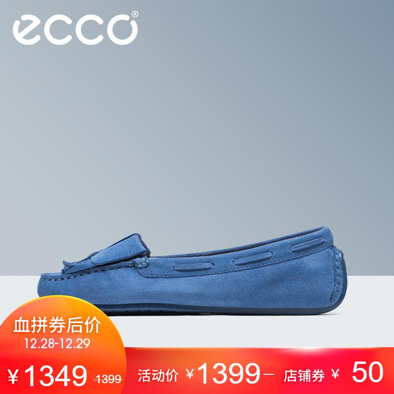 ECCO爱步休闲流苏浅口平底羊皮豆豆女鞋 莫克系列357423