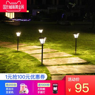 太阳能灯户外庭院灯花园别墅草坪灯家用防水插地灯超亮草地景观灯