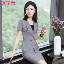 职业装女装套装2019夏季新款时尚灰色短袖西装正装套裙女士工作服图片