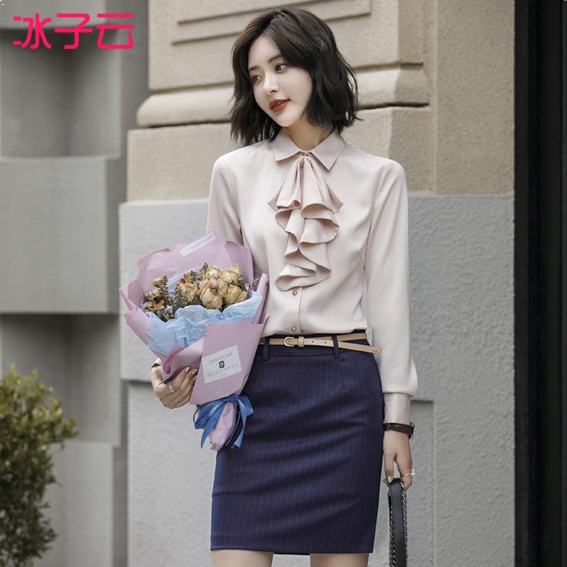 韩版职业装衬衫