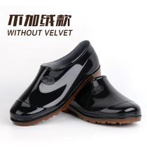 夏天足力健安全老人鞋正品透气妈妈运动爸爸防滑中老年健步鞋男女