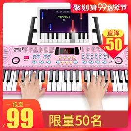 儿童电子琴小钢琴玩具女孩1-3带话筒益智多功能宝宝初学者可弹奏图片