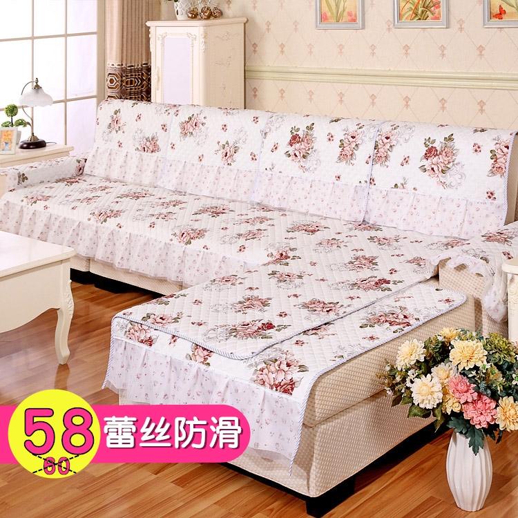 沙发垫布艺123组合