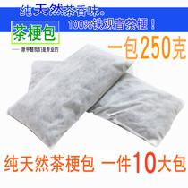 500g正品乌龙茶叶袋装散装1725新茶春茶福建铁观音茶叶浓香型2018