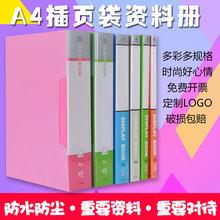 100页带盒资料册 文件夹资料册A4分页试卷夹谱本夹多层插页夹子80