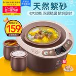 Bear/小熊 DDZ-C18Z3紫砂炖锅隔水电炖盅煲汤家用自动电砂锅炖汤