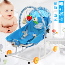 Baby Rocking chair Cradle Baby soothing Recliner rocking chair coax sleeping Cradle Bed newborn child coax Bao baby artifact