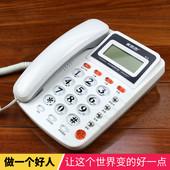 办公座机固话免提通话音量可调节老人老年人家用电话机座图片