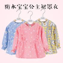 日本薄款迪斯尼系列防水食饭兜反穿衣罩衣现货包邮