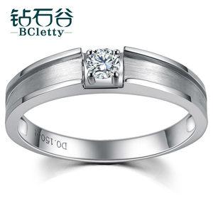 钻石谷 钻戒男士 白金戒指男戒铂金钻戒30分钻石戒指男款婚戒