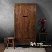 古榆情怀古典时尚榆木大衣柜实木衣橱双开门简约现代2门储物柜子