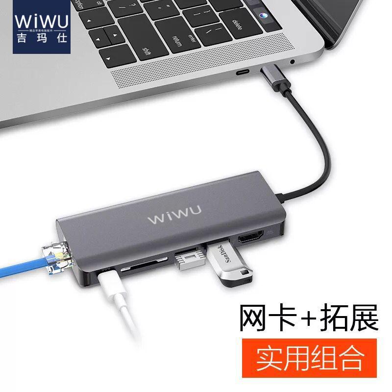 网线转换器苹果笔记本电脑macbook pro以太网type-c转接口usb扩展1元优惠券