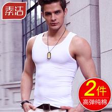 男士背心男紧身纯棉修身型健身运动跨栏打底弹力青年透气白色夏季