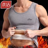 素洁保暖背心男士加厚加绒紧身运动打底内衣青年修身棉马甲秋冬季
