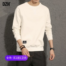 Men's Autumn 2019 New White Sanitary Apparel Men's Spring and Autumn Loose Korean Edition Trendy Round Collar, Hatless Long Sleeve Pure Color