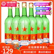 瓶整箱特价包邮江西特产6460mL度特香型45白酒酒四特酒四星