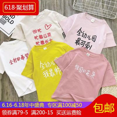 全村的希望2019童装衣服男童T恤短袖岁儿童棉质宝宝夏装女童4332