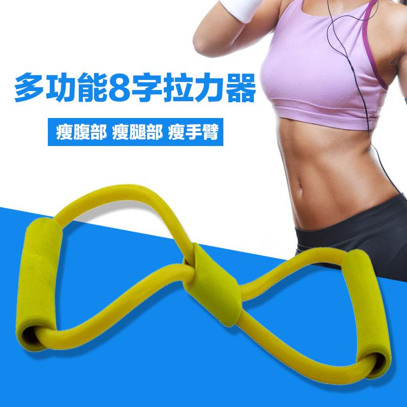 女士瑜伽八字瘦腰腹健身弹力绳