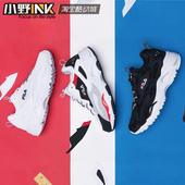 小野INK [韩国Fila] 复古INS风 休闲 运动 老爹鞋 FS1SIA3131X_WB