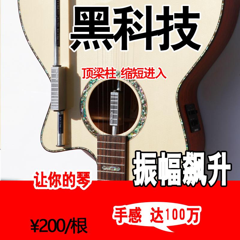 尼龙弦木吉他