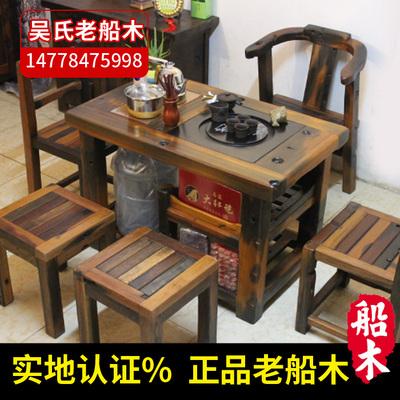老船木家具茶桌椅组合实木茶台新中式简约迷你休闲阳台茶桌茶艺桌实体店