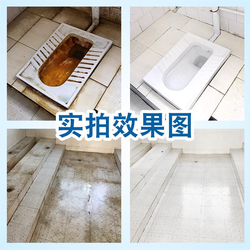 草酸清洁剂厕所瓷砖水泥卫生间地板清洁剂强力去污家用除垢草酸液