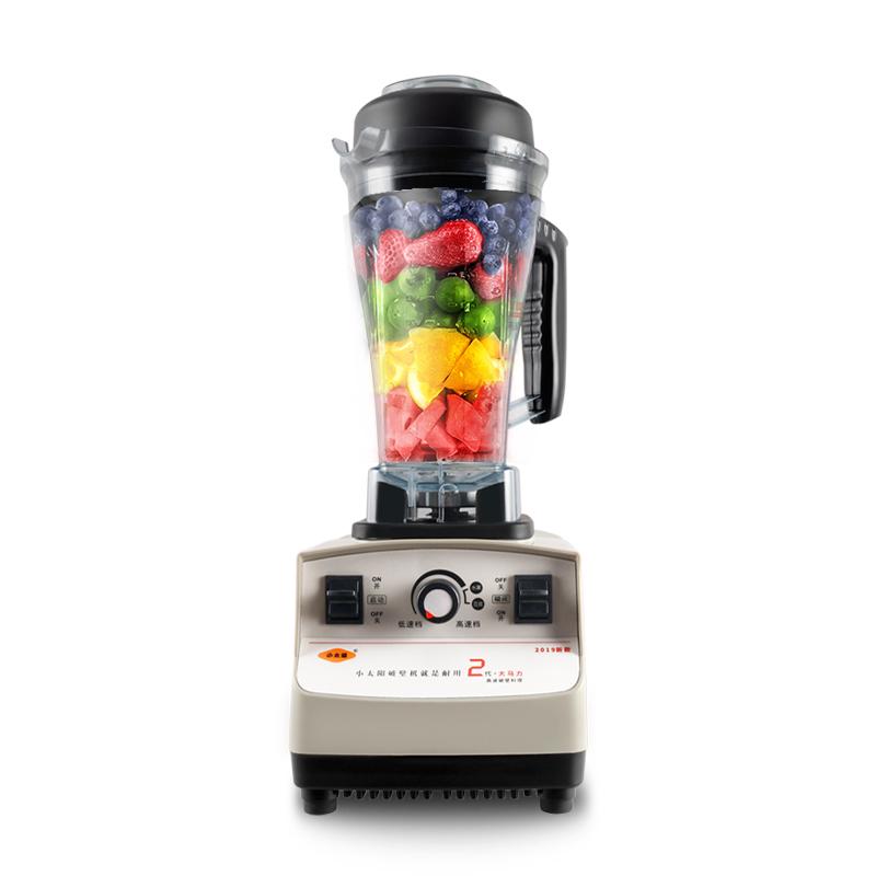 奶茶店沙冰机碎冰机刨冰机榨汁机冰沙机搅拌破壁料理机家用商用