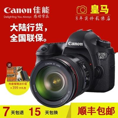 佳能6D相机