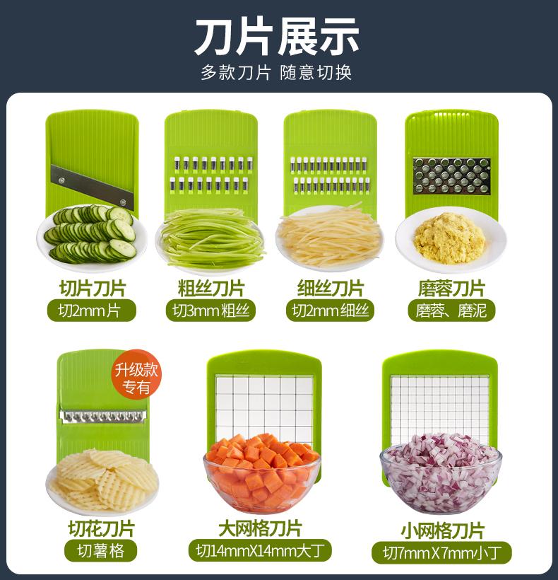 厨房切丁切菜神器多功能刮擦丝土豆丝切丝器家用土豆切片机刨丝器