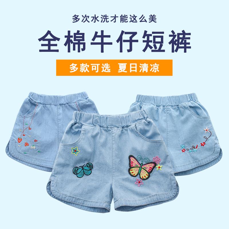 韩版宝宝短裤