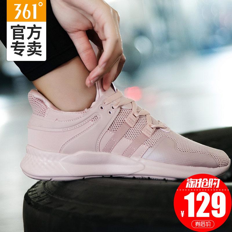 361运动鞋女2018秋季新款正品透气韩版夏休闲女鞋网面361度跑步鞋