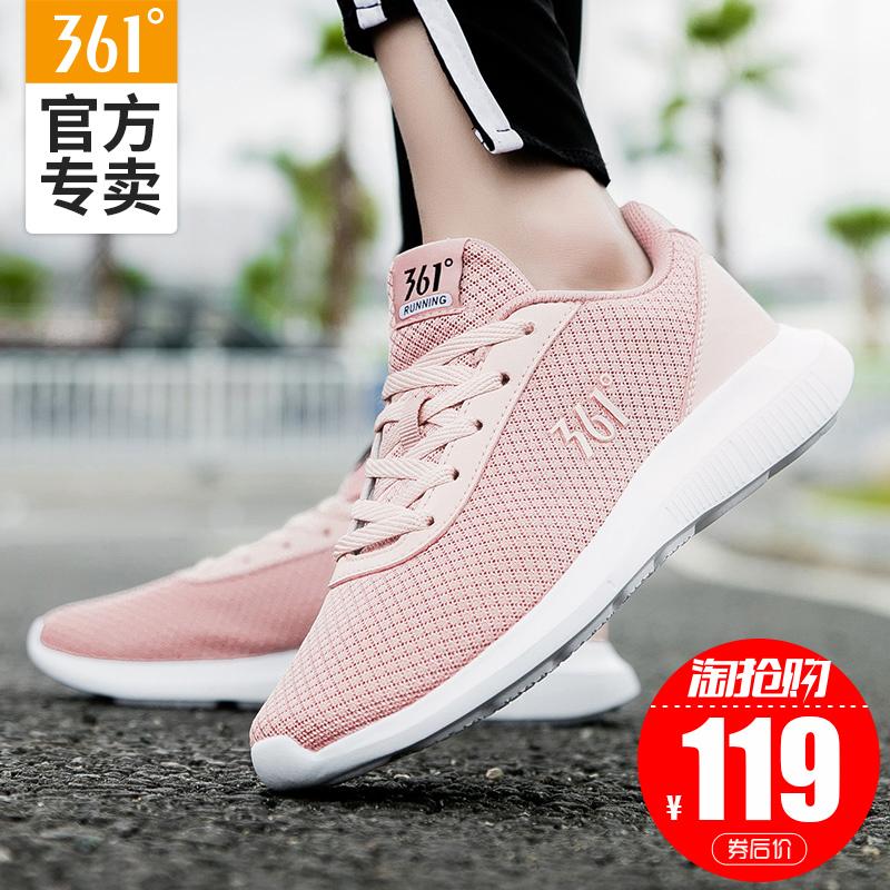 361运动鞋女2018新款正品秋季透气韩版学生网面361度樱花粉跑步鞋