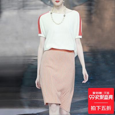 欧美时尚套装半身裙两件套女2018夏装新款淑女风条纹包臀裙欧洲站