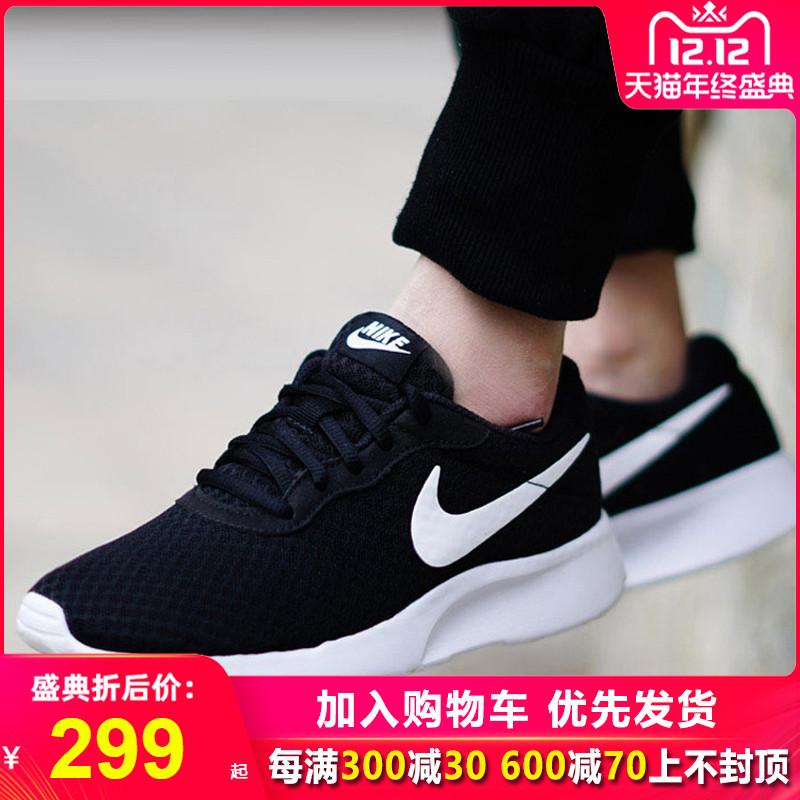 NIKE耐克官方旗舰男鞋女鞋2019新款轻便运动情侣跑步鞋812654-011