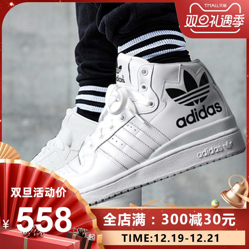 阿迪达斯三叶草男鞋2019冬季新款运动休闲耐磨舒适保暖板鞋D98192