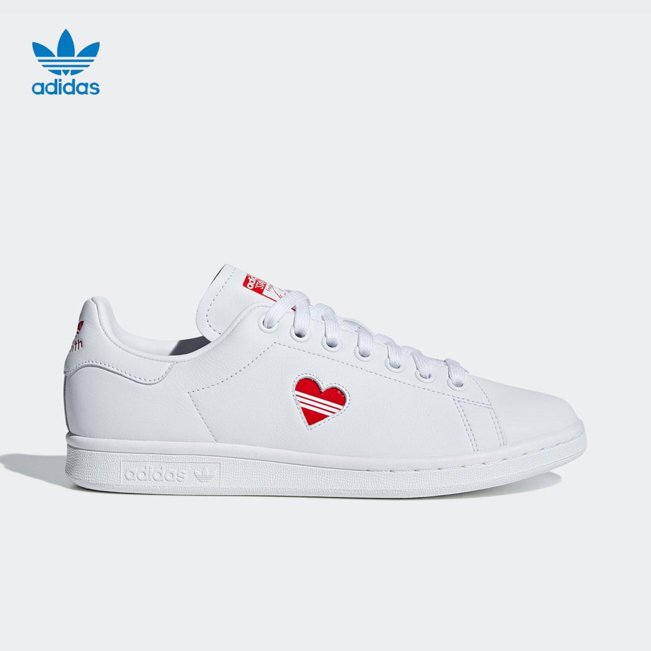 阿迪达斯三叶草女鞋STAN SMITH史密斯小白鞋休闲运动板鞋G27893