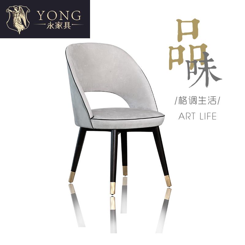 新古典布艺餐椅