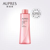 AUPRES/欧珀莱活力循环亮润水(替换装)补水提亮肤色爽肤水女