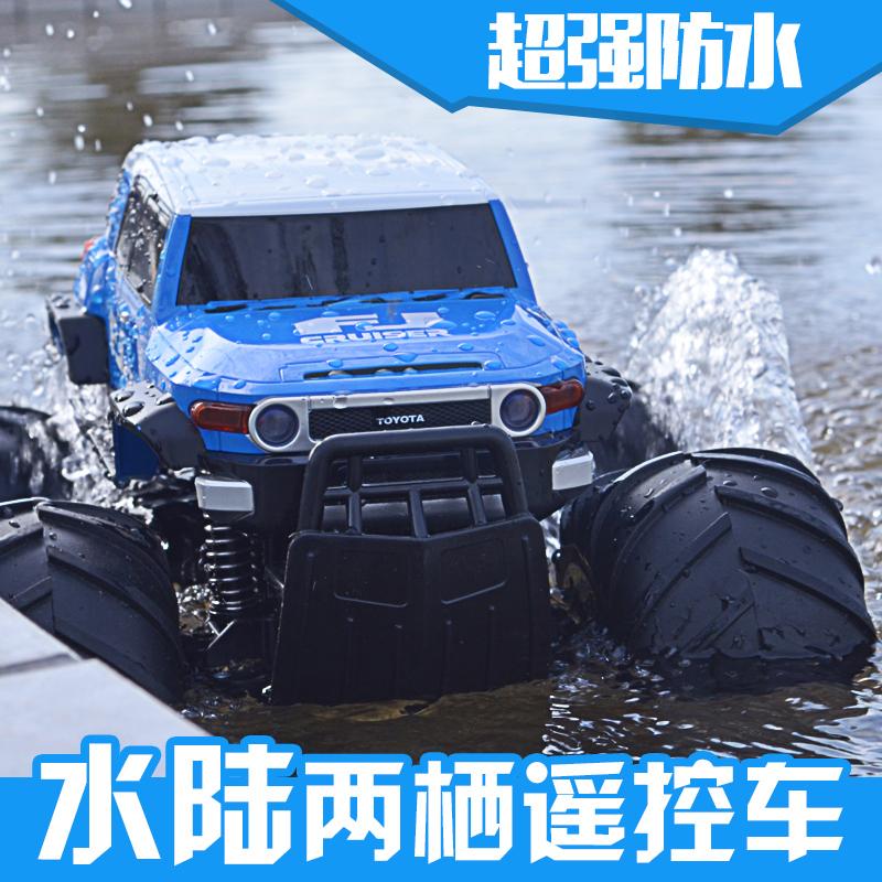 遥控越野车水陆两栖男孩充电动赛车
