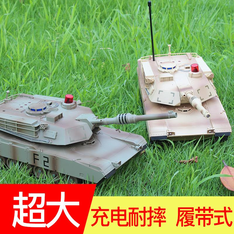 仿真遥控坦克