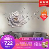 饰创意 客厅墙面装 饰浮雕家居墙饰沙发背景墙轻奢挂件墙壁墙上装图片