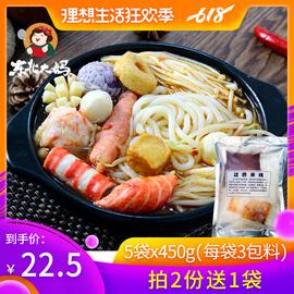 5袋X450g东北大妈米线正宗云南过桥米线袋装麻辣味粗米线方便速食图片