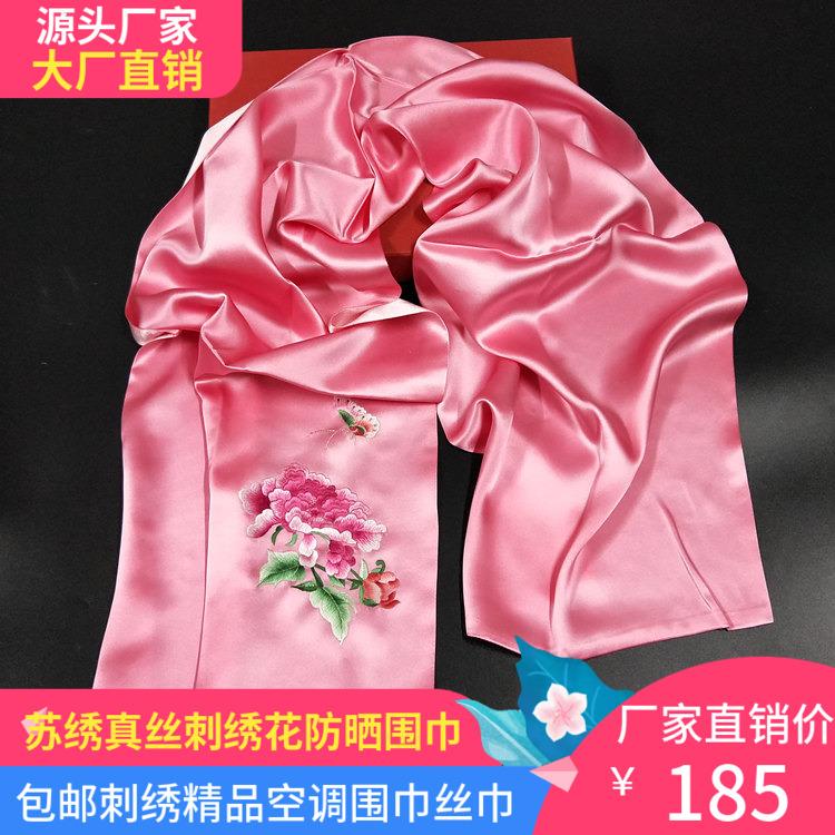 Женские шарфы Артикул 558500494939