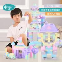 儿童大颗粒塑料拼插积木宝宝益智拼装3-6周岁1-2男孩女孩小孩玩具