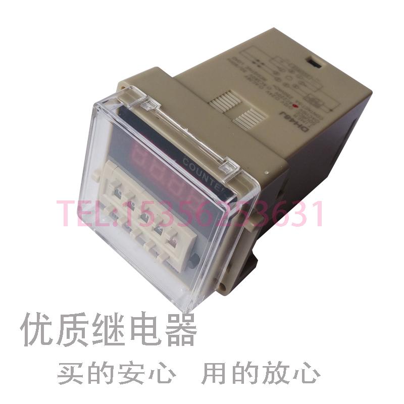 变压器 24v 380v 220V 预置计数继电器 8 DH48J 电子计数器 DH48JA 数显